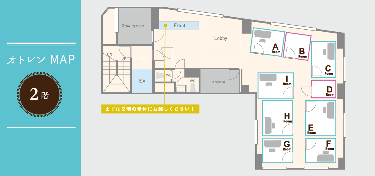 otoren_map_2F